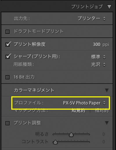 PRSC05.jpg