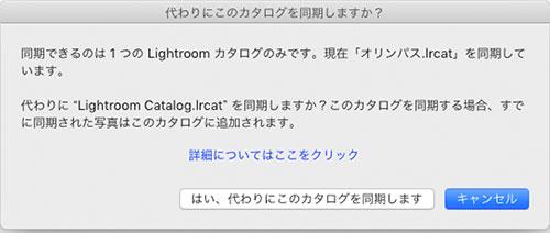 sync05.jpg