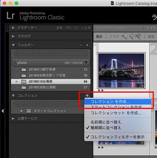 sync07.jpg