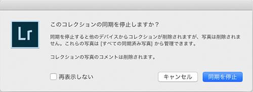 sync10b.jpg