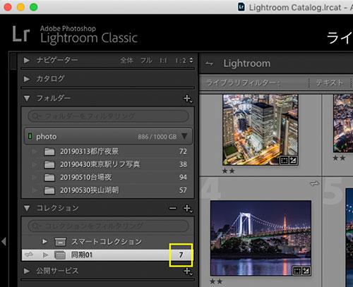 sync15.jpg